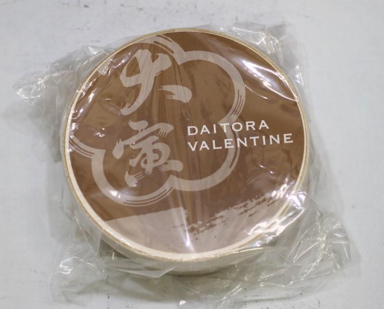 daitora_F