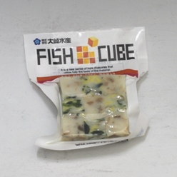 fishcube250