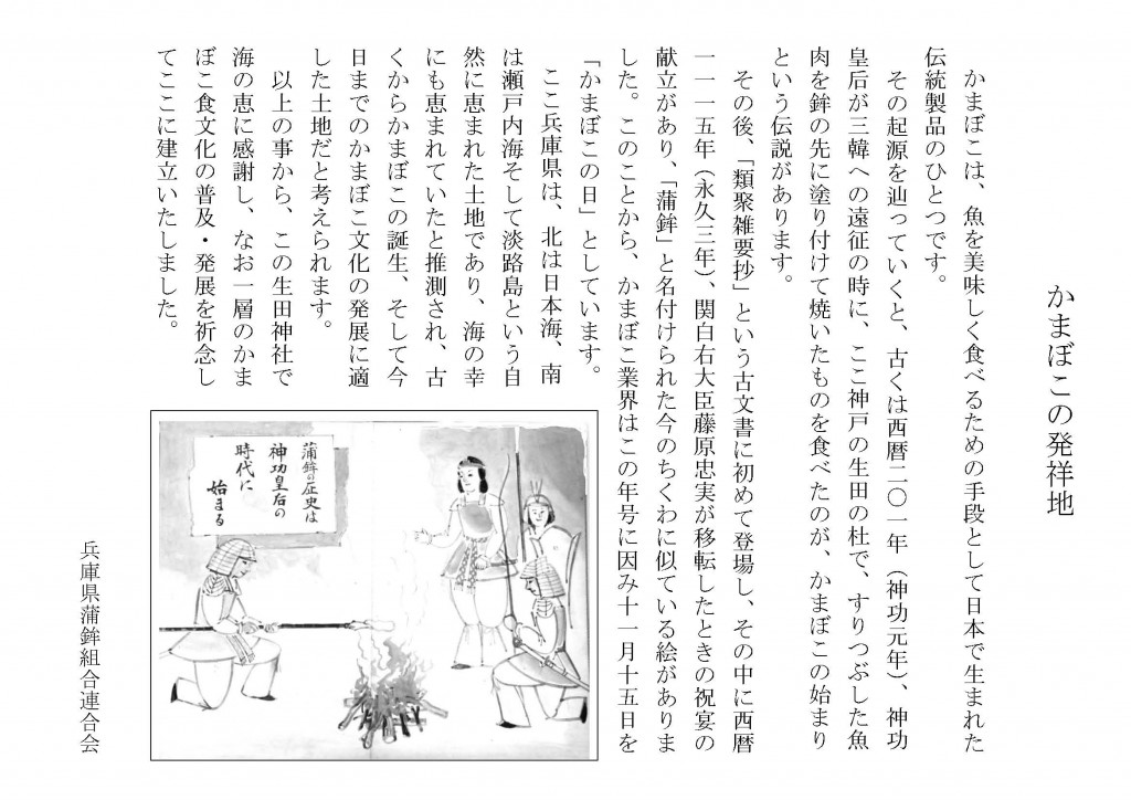 hyogo_01