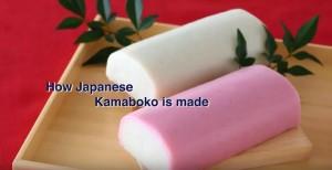 kamaboko made