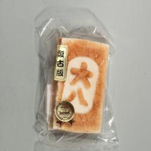 kuhihara-1
